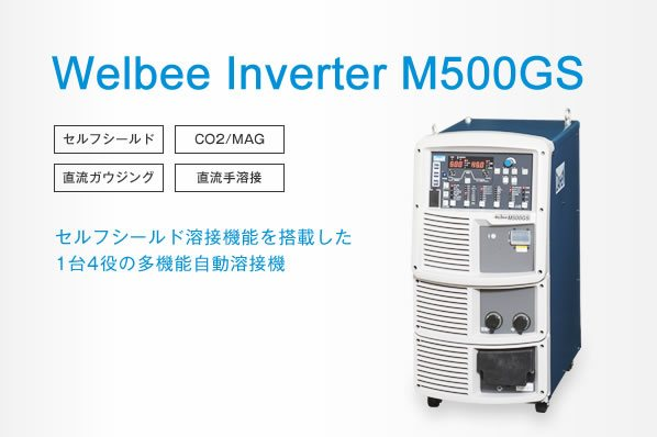 Welbee Inverter M500GS