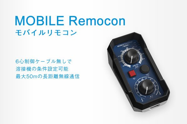 MOBILE Remocon